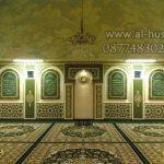 Tempat pesan karpet masjid di Cibeel cikarang barat