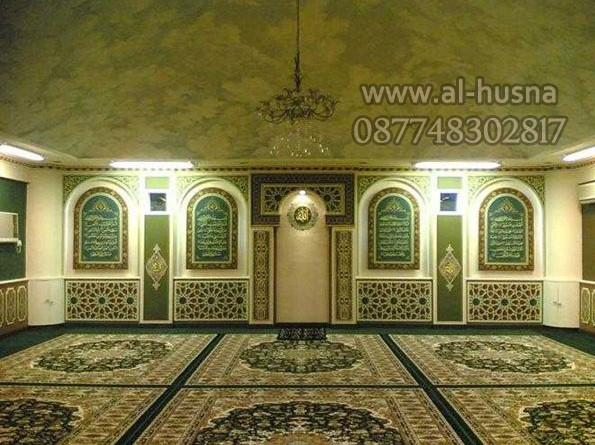 Daftar Harga Karpet Masjid Di Ridomanah