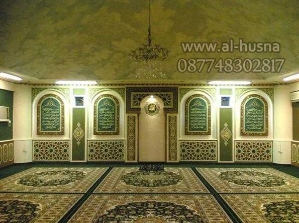 Pesan Karpet Sajadah Masjid Di Kelurahan Bahagia