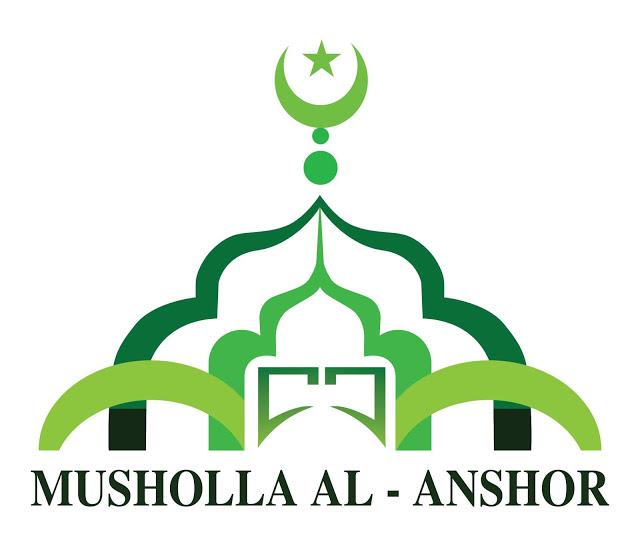 Vendor Karpet Masjid, Bisa Request Logo untuk Berbagai Keperluan?